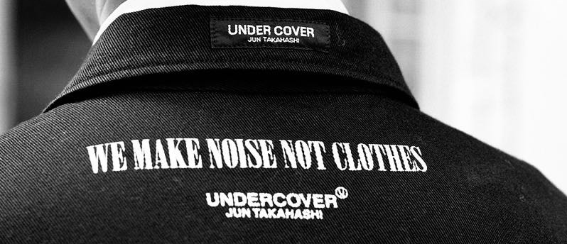 We Make Noise, Not Clothes